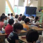 Camera Inside School Cafeteria In Japan