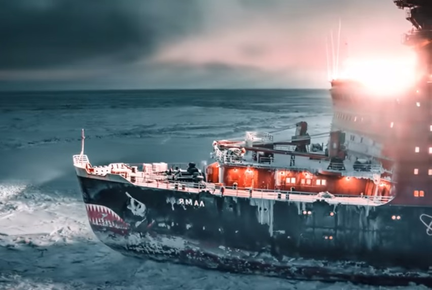 Ice breaker, powerful, big ship, russia, uranium, nuclear, antarctica, Ship, amazing, Photography, high quality,